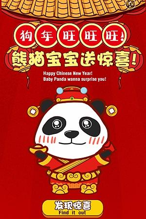 """新华网H5丨过年了,在线""""吸猫""""了解一下?"""
