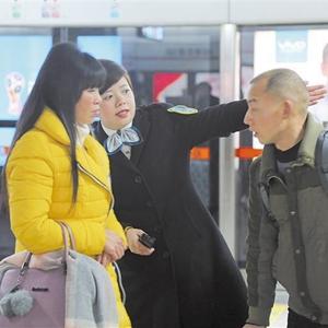 """值守成都春运最繁忙地铁站 家人借充地铁卡来与她""""团年"""""""