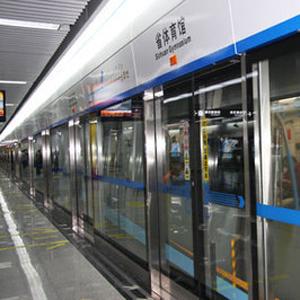 成都市政协委员金大中建议:公交地铁一票通 月票可定在100~150元