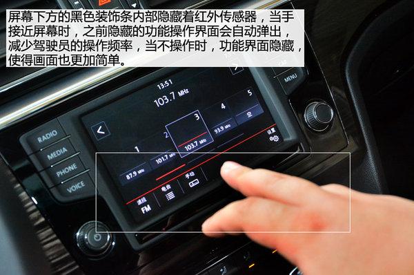 系统功能非常丰富:导航,倒车影像,aux-in/ipod/mp3音源接口,车载cd