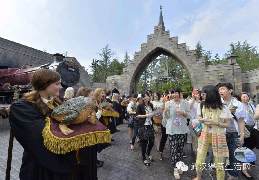 亚洲首家哈利波特主题公园开业 好玩到没朋友