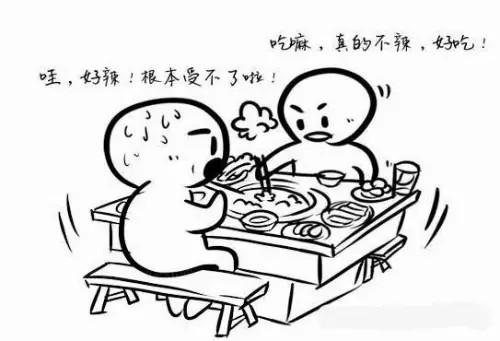 人吃饭简笔画-提到吃饭 成都人都是骗子
