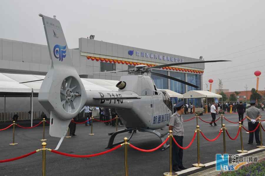 直升机维修基地,机务实训基地,努力建设西部民营航空标杆企业,为地方