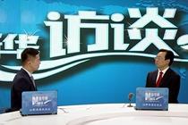 """广元市委书记王菲做客新华网 畅谈""""跨越发展"""""""