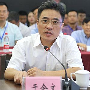 """四川環保廳長談""""彭州石化"""":如果敢超排漏排 一定要頂格處罰"""
