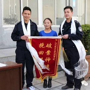 四川刑警故事|高原雄鷹鐵不丹:一切都是為了更多家庭的和諧美滿