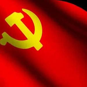 學習貫徹黨的十九大精神 四川省委宣講團赴西華師范大學宣講