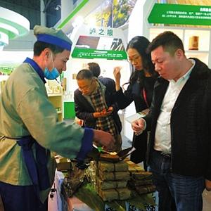 第五屆四川農業博覽會簽約356個項目 金額1088.99億元