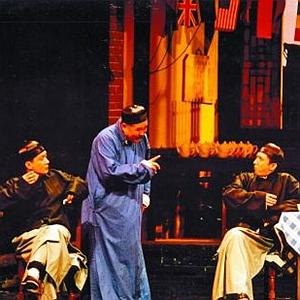 國社@四川|老舍經典話劇《茶館》將推出四川話版