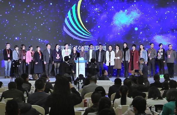 新华网视频丨140秒回顾首届四川旅游新媒体国际营销大会