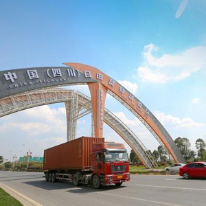 国社@四川|四川自贸区青白江片区开出首张平行进口车关税保函