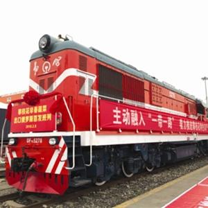 """全国首趟!攀枝花""""阳光蔬菜""""坐火车到俄罗斯"""