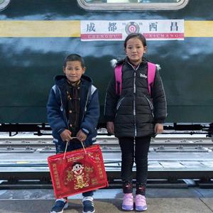 国社@四川|新华社记者手记:从大凉山到福建的千里团圆路