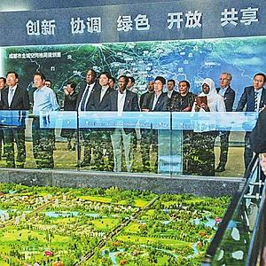 党的十九大后 外国驻港领团内地参访首站走进四川