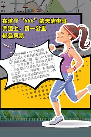 环兴隆湖 一条完美的9公里慢跑赛道