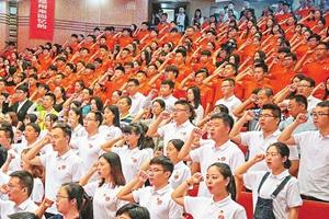 过有仪式感的团日做有使命感的团员 四川首次举行千人集中入团宣誓