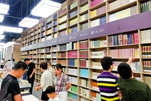 西南地区最专业品种最齐全的国学书店 格致书馆在成都开馆