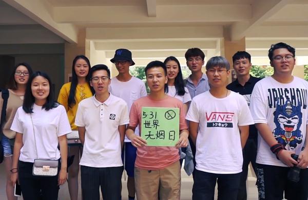 新華網視頻|5·31世界無煙日:為了明天 請遠離煙草
