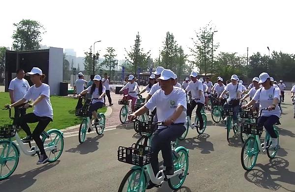 視頻回顧:成都千人參與環保公益騎行 傳遞綠色低碳理念