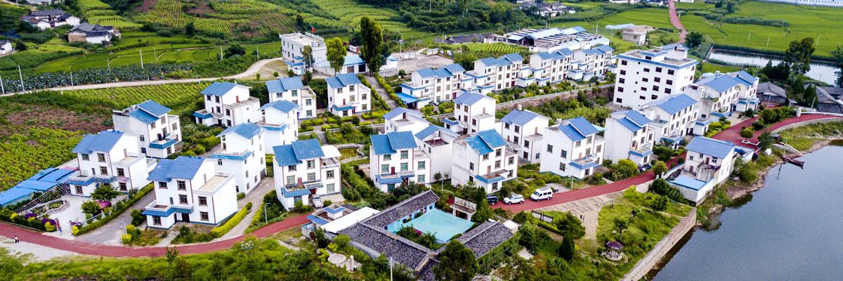 民權湖新農村
