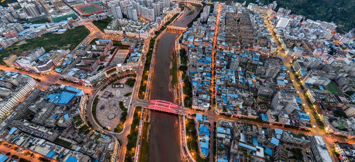 新華網VR|小鎮相冊之我是四川鲹魚河鎮