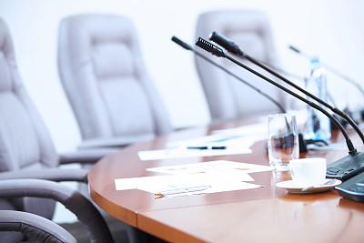 四川省委召開常委會會議 決定12月召開省委十一屆四次全會