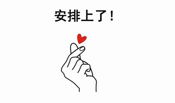新華網視頻|官宣!看看青年海歸愛上成都的十個理由