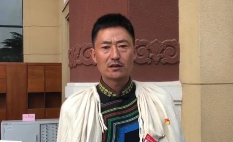 四川省人大代表马强:希望加大对边远山区的支持力度