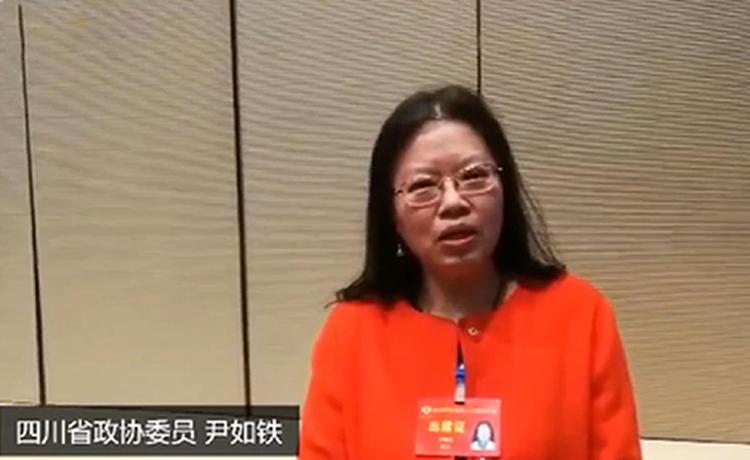 四川省政协委员尹如铁:开展医疗帮扶工作,传递全心全意服务于民的敬业精神
