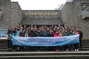 35人香港媒體團來了!深入了解和體驗多彩四川