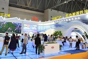 借西洽會平臺推進川渝合作 廣安簽約37個項目引資逾113億元