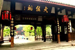 2018年四川全省博物館接待觀眾7272萬人次