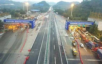 四川全面取消高速省界收費站 還有兩道關