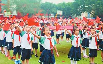 新學期 這些教育新政將在四川陸續落地施行