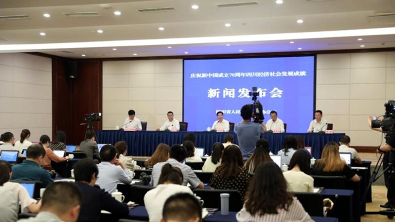 新華網視頻 川越70年 用民主法治建設夯實治蜀興川法治根基