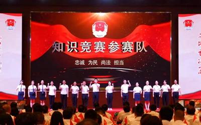 弘揚法治主旋律四川省司法所業務技能大比武決賽在成都舉辦