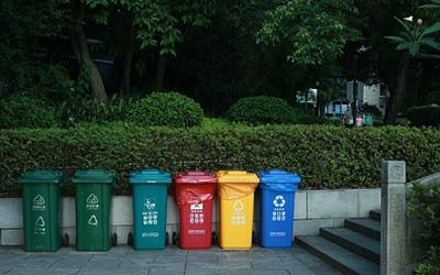 四川省生活垃圾分類和處置工作方案出爐