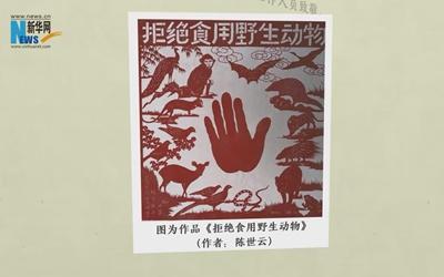 剪紙作品來襲(xi) 雙流人用(yong)別樣方式助(zhu)力(li)抗(kang)擊疫情(qing)