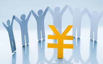 成都出台20條政策措施有效(xiao)應(ying)對疫情(qing)穩定(ding)經濟運行