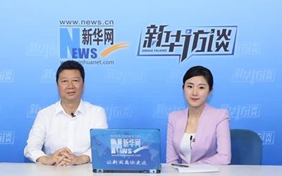 新華網專訪毛業雄:推動鄉村振興戰略落地落實,四川答卷這樣書寫