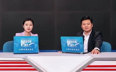 """新華網專訪廖德才:不只是""""中國菜籃子"""" 鄉村振興的彭州精彩還有很多"""