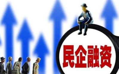 國社@四川|用減稅紅利撬動信用便利——四川出招緩解民企融資難