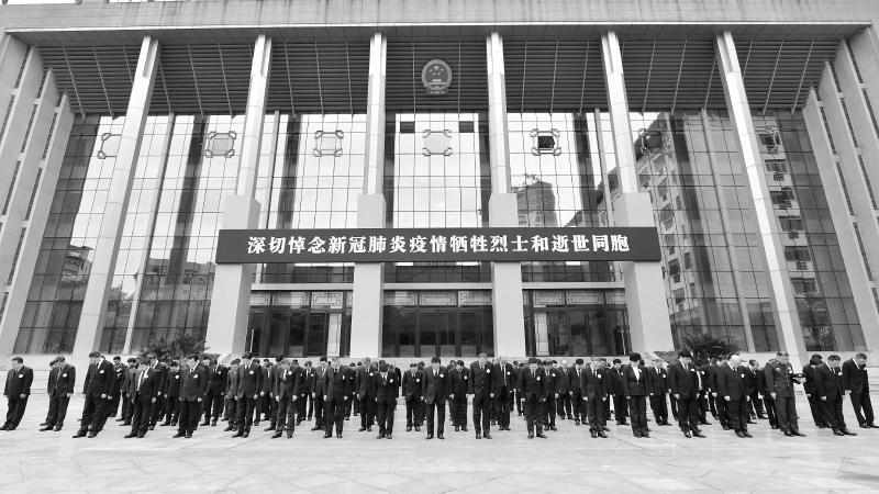 四川省舉行向新冠肺炎疫情犧牲烈士和逝世同胞哀悼活動
