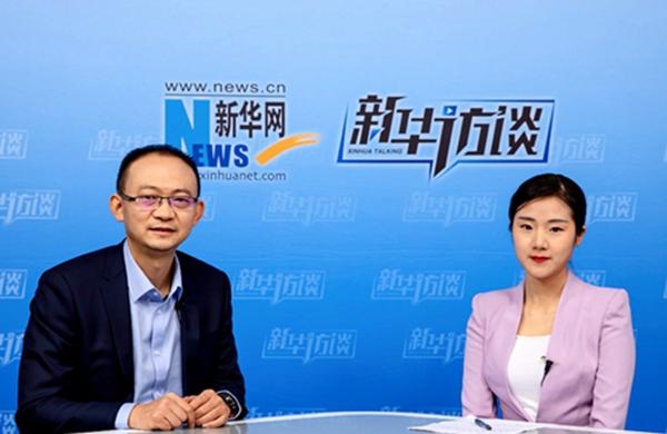 新華網專訪謝海:擁抱産業互聯網 共建共享數智新生態