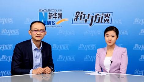 謝海:擁抱産業互聯網 共建共享數智新生態