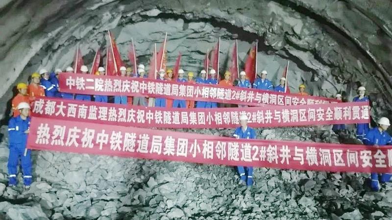 國社@四川|走近新成昆鐵路最長隧道掘進者