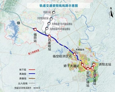 軌道交通資陽線年內開工建設