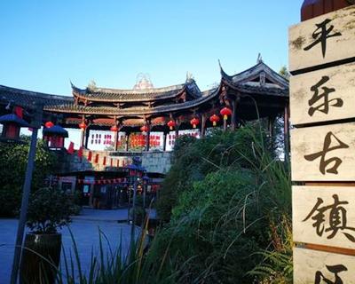 熊貓社區小鎮故事|原生態的川西古鎮——平樂古鎮