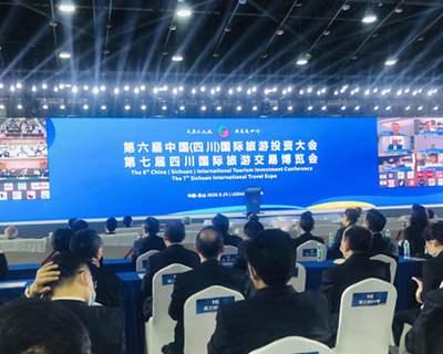 國社@四川|四川集中簽約3280億元重大文旅投資項目