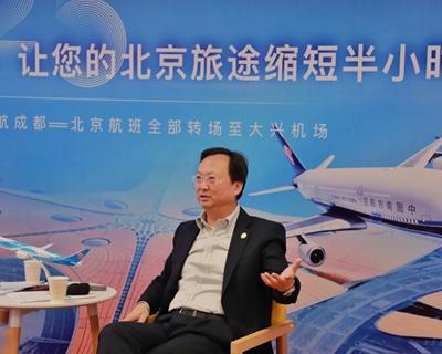 航程縮短半小時 10月25日起南航成都往返北京航班轉場至大興機場